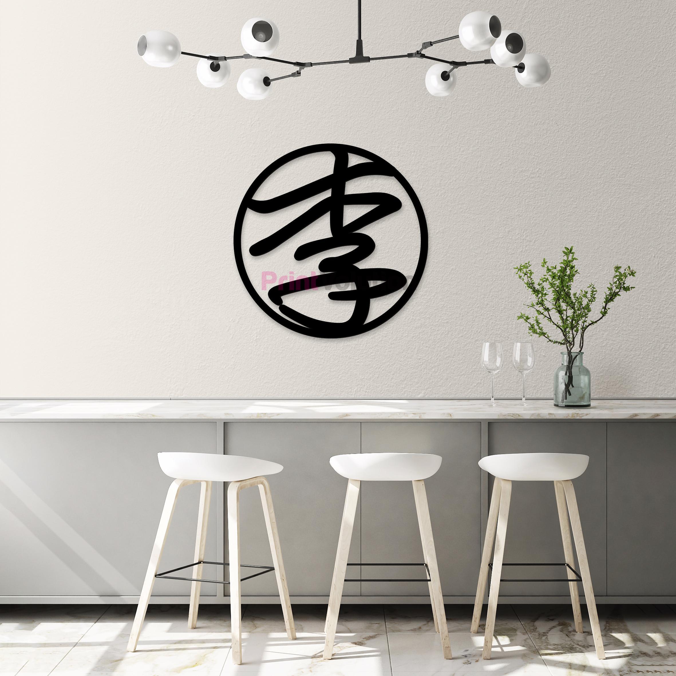 Li Family Wall Art Signage - Black Acrylic