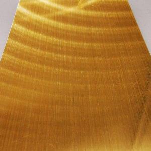Metal Brush Name Card - Gold
